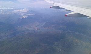 Unterwechs mit dem Flug nach Prishtina